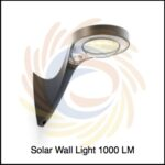 wall light 1000 lm